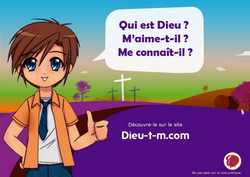 carte_invitation-Dieu-t-m